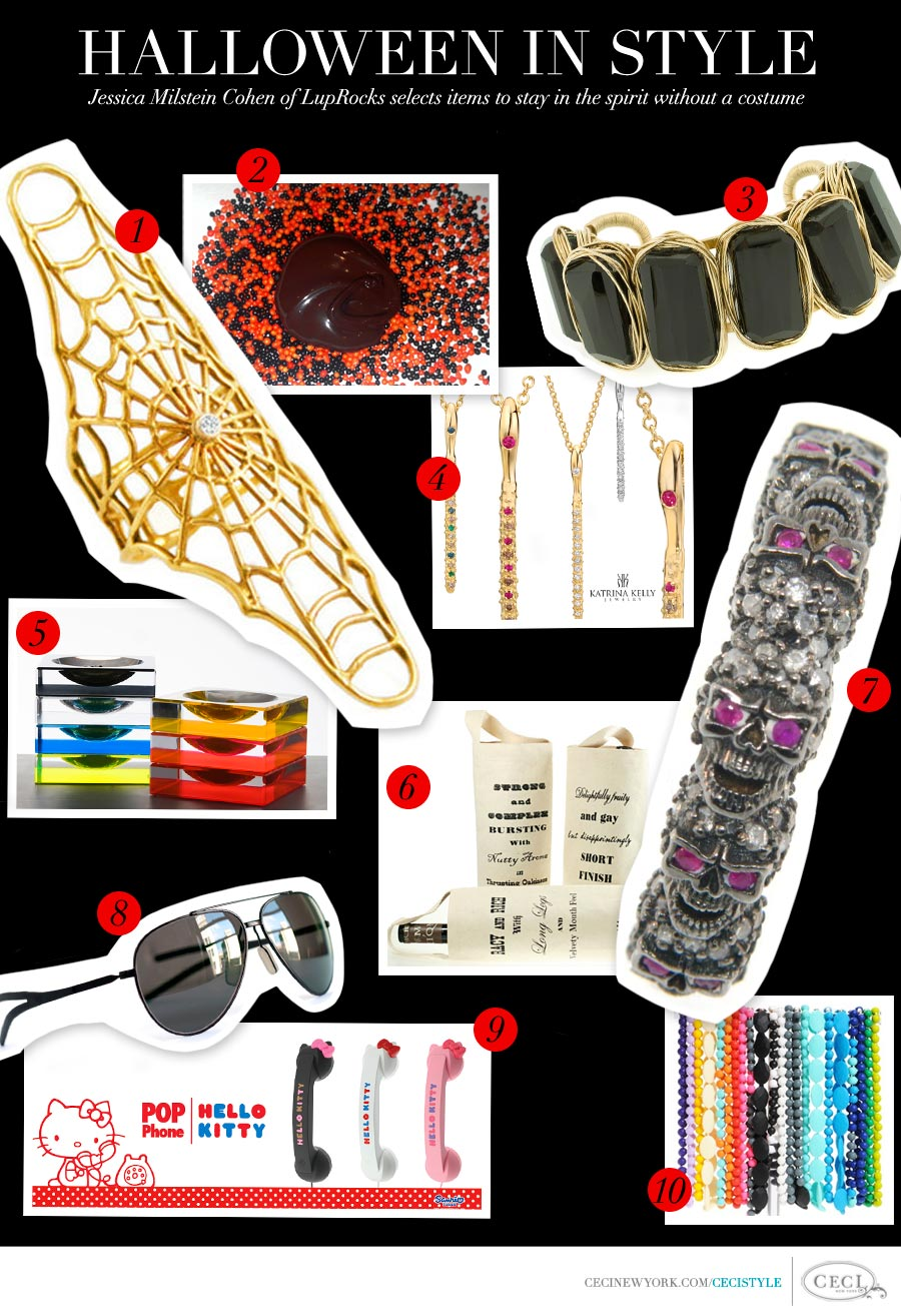 Halloween in Style - Jessica Milstein Cohen selects items to stay in the spirit without a costume