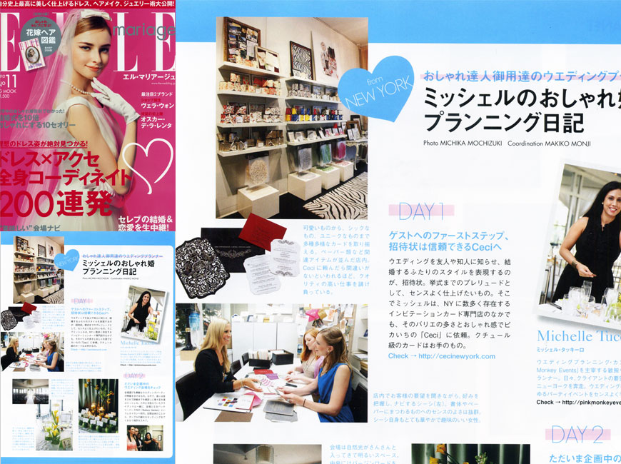 Elle Mariage Japan - 2012 - Press - Ceci New York