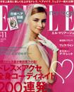 Elle Mariage Japan - 2012 - Press - Ceci New York