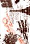 Paris/Rome - Passport - Fine Stationery - Shop Ceci - Ceci New York